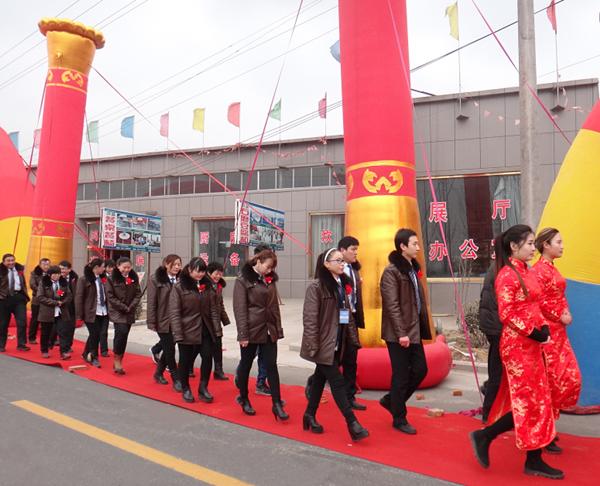 山东鸿盛厨业集团召开2015年工作总结大会、面食醒蒸设备
